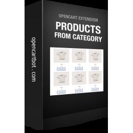 Модуль Товари з категорії для OpenCart 3